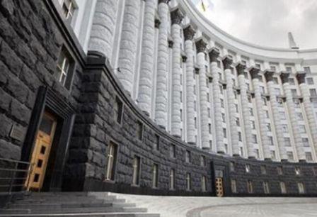 В Украине назначены новые министры