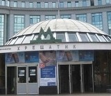 В Киеве закрыли метро