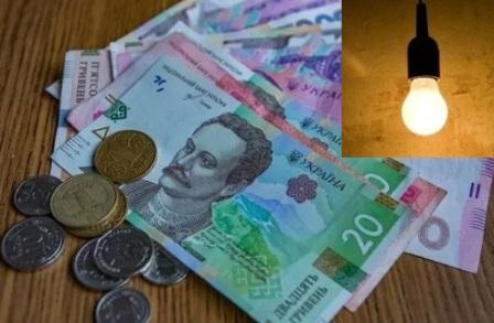 Правительство Украины отсрочило повышение тарифов на электроэнергию до августа