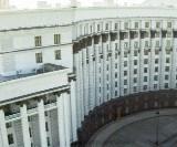 Штат Кабмина планируют сократить на 10%