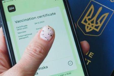 Украинские COVID-сертификаты признаны в Европе