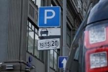 В Украине деятельность инспекторов по парковке могут признать незаконной