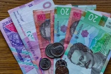 Глава Кабмина Шмыгаль рассказал о проекте бюджета на 2022 год