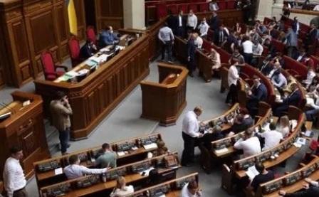 Верховная Рада во втором чтении приняла закон об олигархах