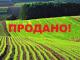 Как украинские земли утекают в Европу
