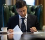 Зеленский приказал ликвидировать Национальную комиссию финансовых услуг