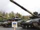 Украина в европейском танковом биатлоне